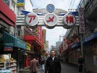 Photo of Día 5: Japón (Tokio: Ameyoko, Parque Ueno con Santuario Toshogu, Asakusa con Edificio Asahi y Senso-ji, Travesia Sumida, Odaiba con Sega Joypolis, Fuji TV, Rainbow Bridge, etc).