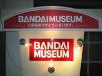 Día 6: Japón (Matsudo: Museo Bandai, etc. Tokio: Shinjuku con Kabukicho, Parque Shinjuku, Edificio Gobierno Metropolitano, etc). ViajerosAlBlog.com