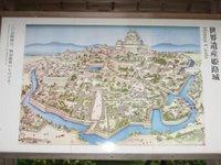 Día 9: Japón (Himeji: Castillo de Himeji, Monte Shosha y Engyoji con Templos Maniden, Jikido, Jogyodo y Daikodo, etc). ViajerosAlBlog.com