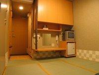 Dónde dormir y alojamiento en Tokio (Japón) - Ryokan Kangetsu. ViajerosAlBlog.com