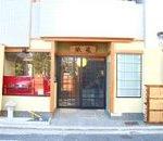 Dónde dormir y alojamiento en Kyoto (Japón) - Tour Club Kyoto. ViajerosAlBlog.com