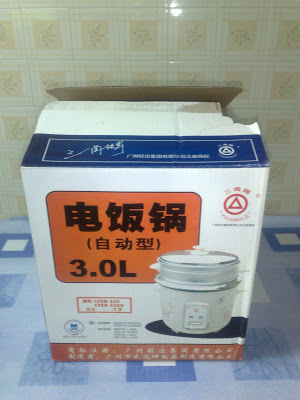 Compra de cocedor de arroz y preparación de mi primer sushi.