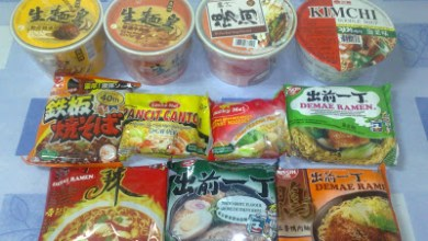 Compra de cocedor de arroz y preparación de mi primer sushi. ViajerosAlBlog.com