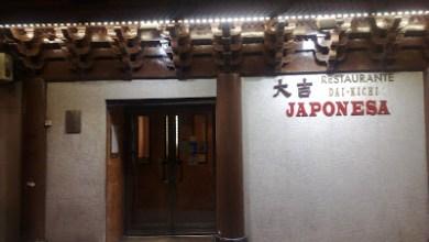 Dónde comer y gastronomía en Madrid (España) - Restaurante japonés Dai-kichi. ViajerosAlBlog.com
