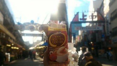 Japón el desayuno de los campeones Van Houten Cocoa_ViajerosAlBlog