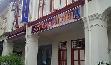 Photo of Dónde dormir y alojamiento en Singapur (Singapur) – Zenobia Hotel.