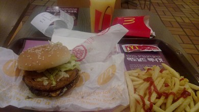 Photo of Bulgogi Burger de Mc Donald's en Corea del Sur.