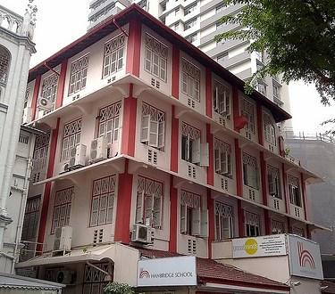 Dónde estudiar inglés en Singapur: Hanbridge School. ViajerosAlBlog.com