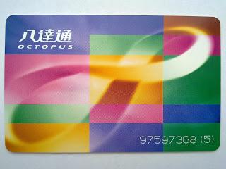 Tarjeta Octopus de Hong Kong: ahorro y comodidad. ViajerosAlBlog.com
