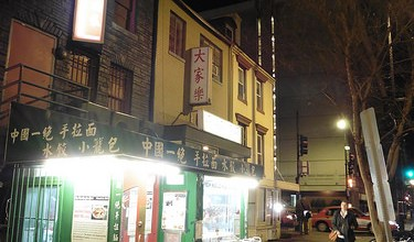 Dónde comer y gastronomía en Washington DC (Estados Unidos) - Restaurante chino Chinatown Express. ViajerosAlBlog.com