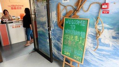 Dónde dormir y alojamiento en Singapur (Singapur) - Woke Home Capsule Hostel. ViajerosAlBlog.com