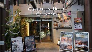 Dónde dormir y alojamiento en Kioto (Japón) - Centurion Cabin & Spa Kyoto. ViajerosAlBlog.com