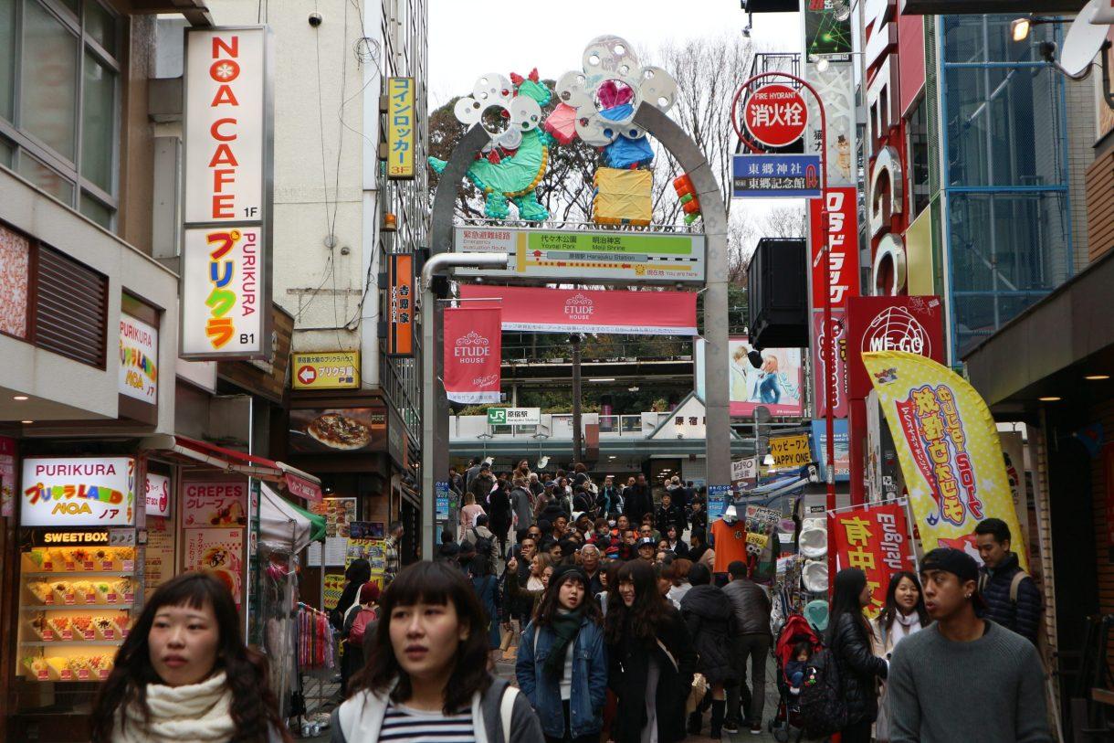 10 cosas que echas de menos al volver de Japón - Vol. 1. ViajerosAlBlog.com