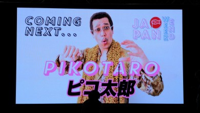 Photo of XIX Japan Weekend Madrid y Retro Weekend Madrid. Pikotaro en concierto. IFEMA Madrid. ¡Incluye vídeo!