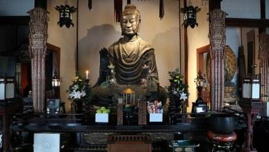 Photo of 5 cosas que echas de menos al volver de Japón – Vol. 5. Cultura y curiosidades japonesas.