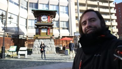 Photo of Japón en vídeos. Descubriendo el País del Sol Naciente. Vol. 1.