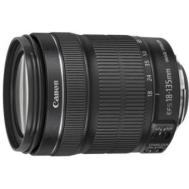 Objetivo o lente para conseguir hacer las mejores fotos con tu cámara reflex.