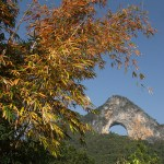 Moon Hill - Asia