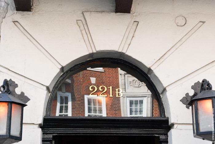 221b de Baker Street, Londres