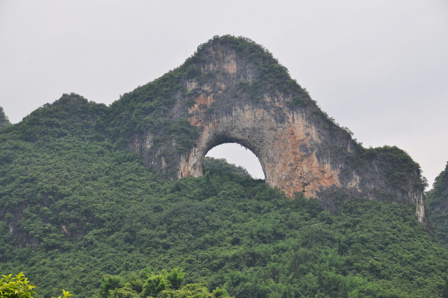 Yueliang Shan