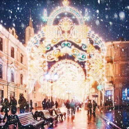 Celebración de navidad de cuento de hadas en Moscú