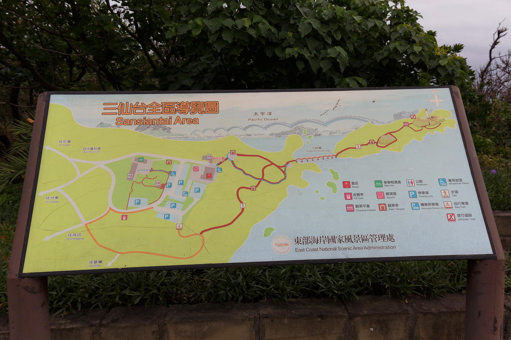 Sansiantai Recreational Area