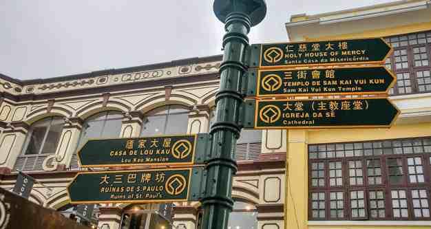 Resultado de imagen de turismo en macao carteles
