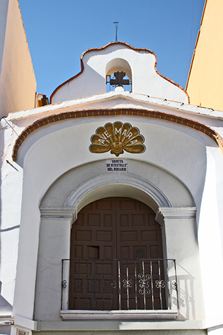 Puerta entrada capilla Rosario Alcazaba Murallas Cerro de San Cristóbal