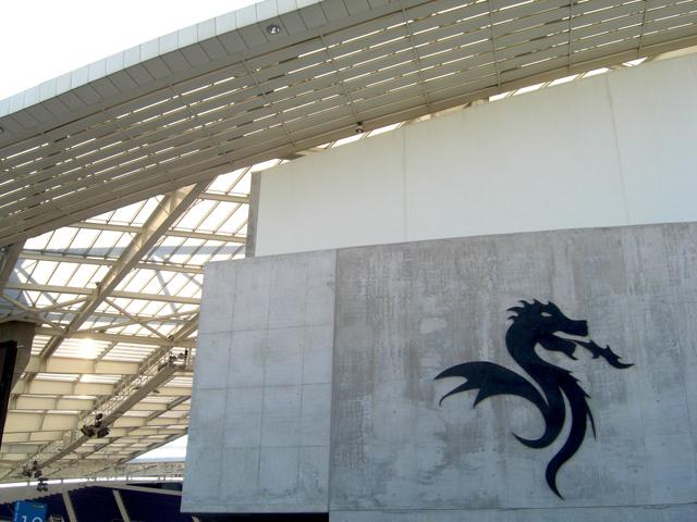 Dragón Estadio Do Dragao FC Porto Portugal