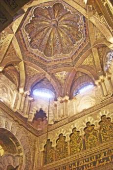 Maqsura arcos polilubolados Mezquita Córdoba