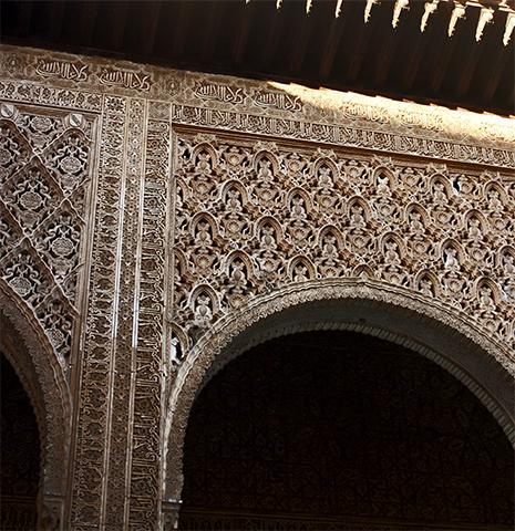 Celosias y arte de la escritura andalusi