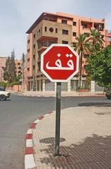 Señal stop letras árabes cruce barrio Gueliz Marrakech
