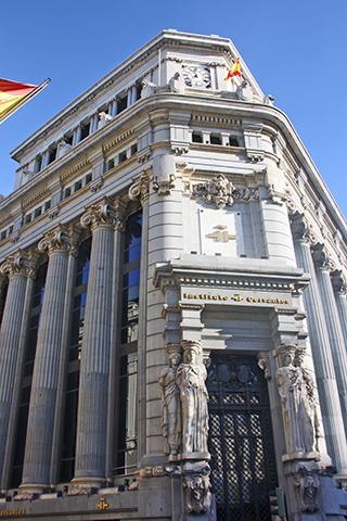 Fachada Instituto Cervantes Madrid