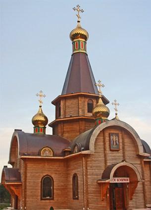 Iglesia ortodoxa madera rusa Calpe