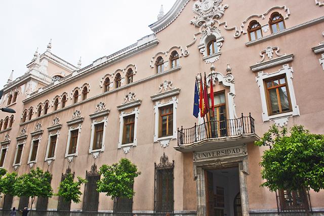 Fachada Universidad Campus la Merced Murcia
