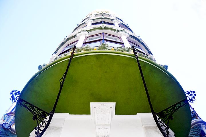 Picado Casa Príncipe Modernismo Jerónimo Arroyo Valladolid