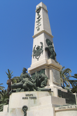 Monumento Héroes de Cuba y Cavite Cartagena