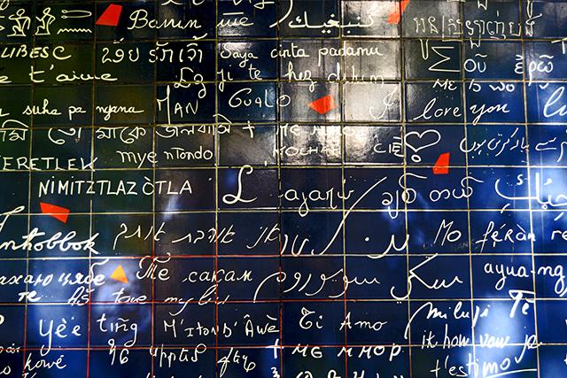 Pared frases amor escritas Montmartre París