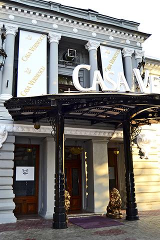 Casa Vernescu fachada Calea Victoriei Bucarest