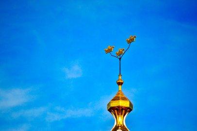 Escudo Armas Reino de Suecia oro punta cúpula ayuntamiento Stadshuset Estocolmo