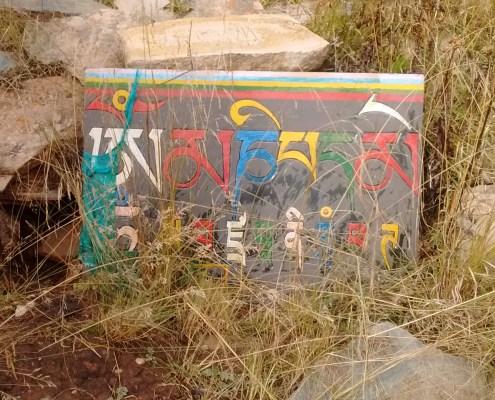 jhatar tibet