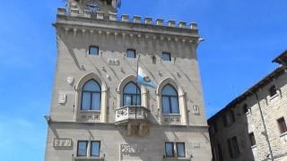 Palazzo Pubblico en Piazza della Libertá. San Marino.
