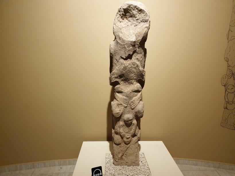 Museo Arqueológico de Sanliurfa (Turquía)