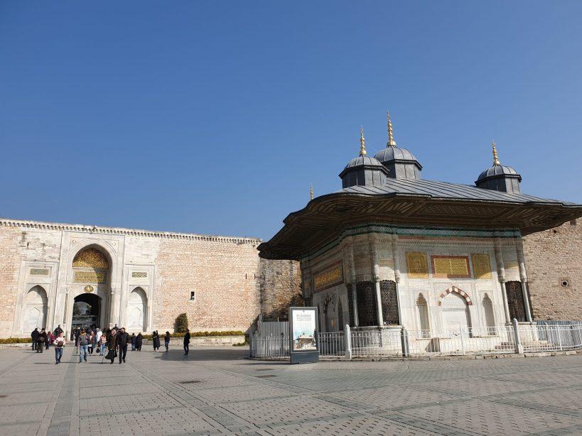 Entrada al Palacio Topkapi, Estambul (Turquía)