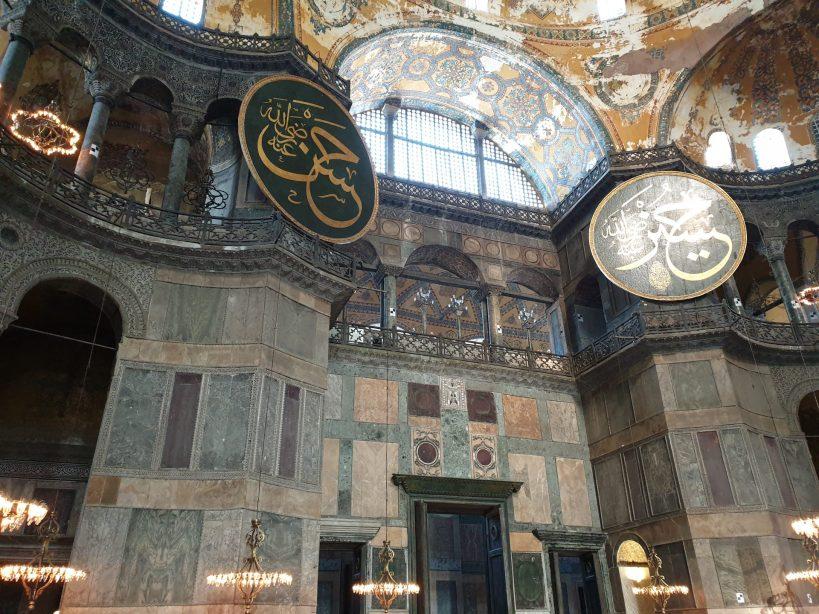 La llamada Puerta Imperial en interior de la Basílica de Santa Sofía, Estambul (Turquía)