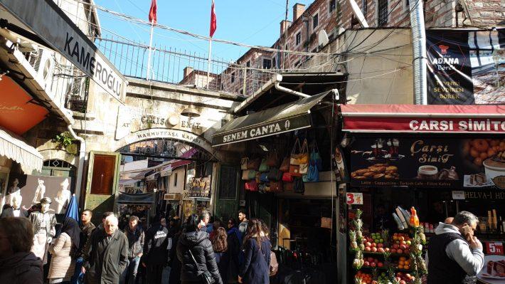 Puerta Mahmutpasa, Gran Bazar, Estambul (Turquía)