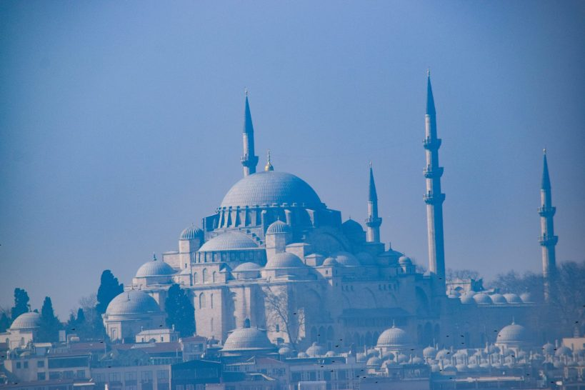 Mezquita Suleymaniye, Estambul (Turquía)