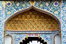 udaipur-2974654_1920