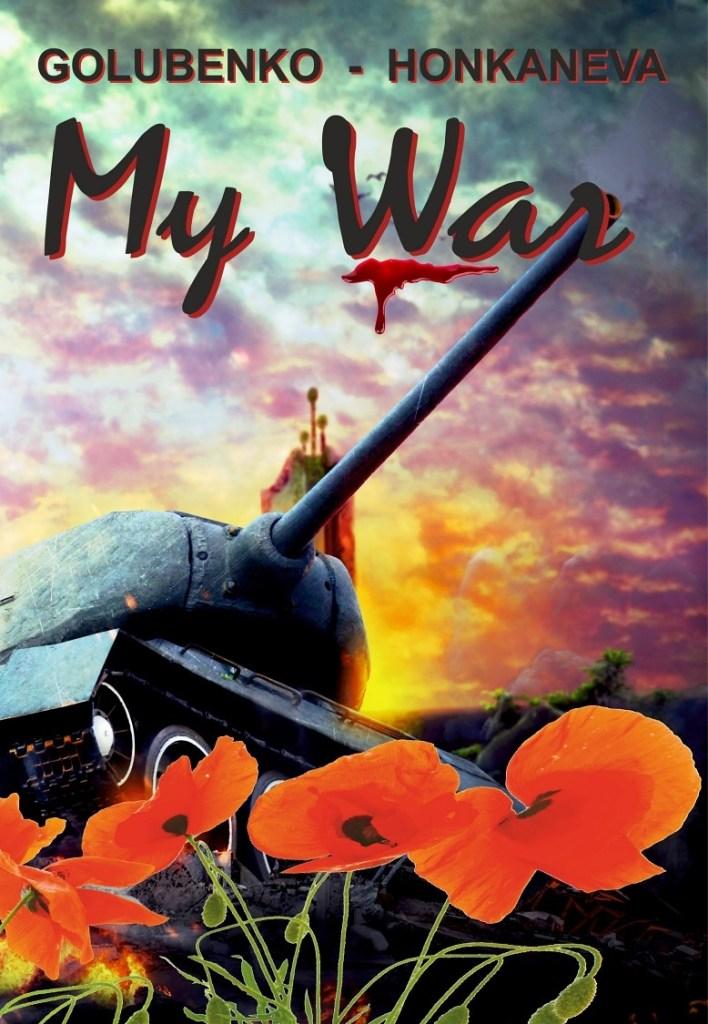 My War - Sodan jaloissa