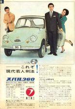 japan_car_ads-2